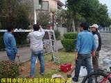 深圳市监控安装、远程网络视频监控、监控设备安装公司
