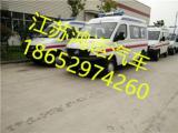 供应!厂家直销HYD5030XJHA1D4大通短轴救护车
