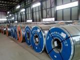 供应宝钢ASTM A569冷轧开平板、卷