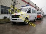 供应!厂家直销HYD5030XJHA3D4大通短轴救护车