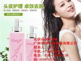 洗发水加工批发|洗发水oem工厂|广州梦婷