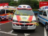 供应!厂家直销HFC5036XJHH3LF瑞风救护车