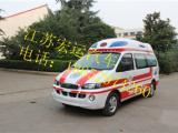 供应!HFC5036XJHH3LF瑞风运送型救护车