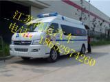 供应!厂家直销HYD5043XJHA6九龙救护车
