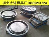 通用水泥井盖钢模具,标准尺寸:直径700mm