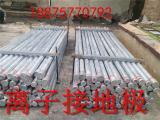 供应锌包钢接地极-永安防雷器材