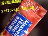 日化品日期喷码机洗漱用品年月日打码机牙膏包装日期批号喷码加工