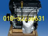 新景程1.8发动机 雪佛兰发动机总成 全新发动机 报价