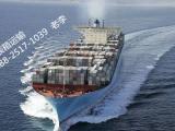 海运公司的海运费大概多少钱