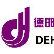 北京德邯科技开发有限公司的形象照片