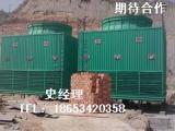 供应玻璃钢横流冷却塔厂家(多图)