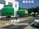 供应圆形逆流冷却塔厂家(多图)