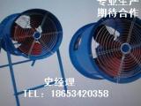 供应T35轴流风机厂家(多图)