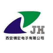 西安锦宏电子有限公司的形象照片