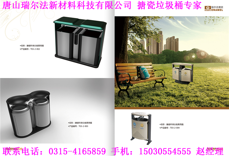 户外垃圾桶厂家|环保果皮箱价格