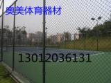 优质铁丝网图片机场围栏围网制造商