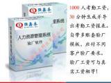 深圳HR考勤软件-HR验厂系统已为工厂通过审核提供了帮助