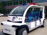 直销6座电动巡逻车,电厂安保车,四轮观光车