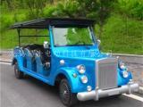 厂家直销11座电动老爷车,贵宾街道看房车,景区摆渡观光车