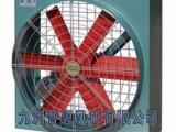 JS-I高效率负压风机通风效果显著