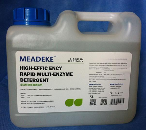 给下列多��ke_meadeke全效快速多酶清洗剂