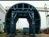 歙县隧道台车模板   优质钢模板定制