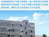 二氧化氯发生器选品牌厂家重庆博鼎