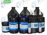 出售塑料TPU粘接胶  液体流沙手机套无影胶水