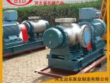 输送液化气泵用远东泵业德国技术的双螺杆泵