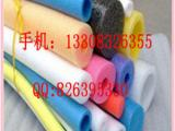 重庆珍珠棉重庆珍珠棉卷材重庆珍珠棉电子产品包装