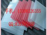 重庆珍珠棉裁片重庆珍珠棉隔板重庆瓷器珍珠棉包装
