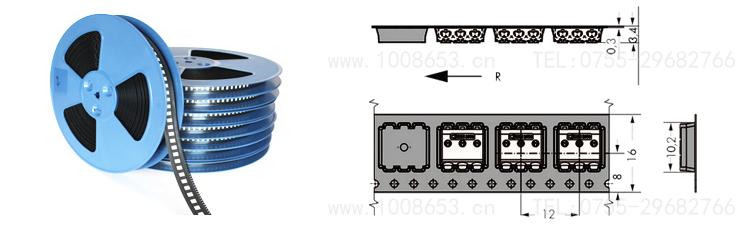 产品供应 电子 连接件 接线端子 3位贴片端子pcb铝基板接线端子led灯