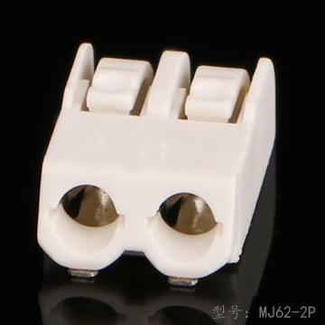 电源电线接线端子pcb线路板贴片端子耐240度回流焊