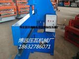专业生产4米液压龙门式折弯机