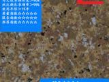 雷工外墙水性多彩漆 抗碱底漆 水性环保涂料 别墅优质涂料批发