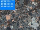雷工优质水性漆直销别墅环保水性漆 水包水多彩漆 建筑环保涂料