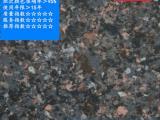 厂家直销水包水多彩漆高档耐候多彩涂料 电视墙面水性漆可批发