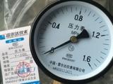 深圳储气罐压力表校验