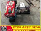 绞磨机 电力工具 机动绞磨机产家专卖 3t 5t 8t绞磨机