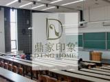 武汉办公窗帘设计安装 办公卷帘百叶帘