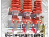 FKN12-12户内压气式负荷开关、可带熔断器组合器