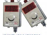 批发GTH1000一氧化碳传感器,一氧化碳传感器厂家