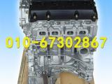 日系奇骏2.5 QR25发动机 总成 秃机