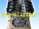 日系贵士VQ35 3.5 发动机  总成 秃机