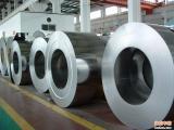 供应SUS201宝钢不锈钢材、规格齐全