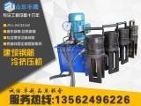 丰腾建筑钢筋冷挤压机-建筑专用电动液压泵分类