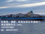 广州到德国纺织品海运到门