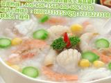 上海有正宗的潮汕砂锅粥培训公司吗?认准品威!