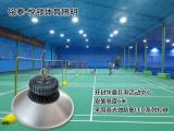 150WLED羽毛球场馆专用灯|室内羽毛球馆照明布灯方案