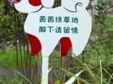 动物图案不锈钢公园花草牌深圳美图标识生产